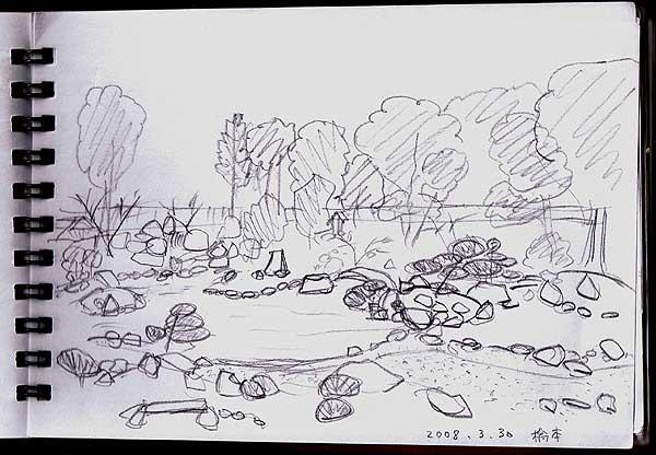 三宝院の画像 p1_19