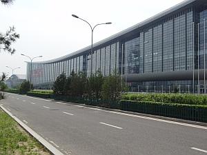 国際会議中心