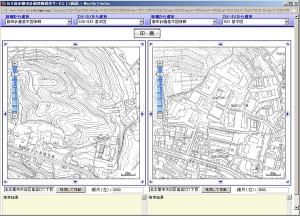 名城大学天白キャンパスの今昔